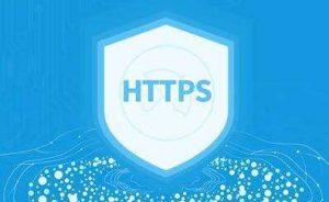 SSL证书针对的是一级域名还是二级域名